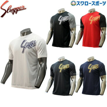 久保田スラッガー ウェア Tシャツ 半袖 G-08 野球部 メンズ 春夏 野球用品 スワロースポーツ