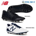【あす楽対応】 【タフトーのみ可】 ニューバランス NB スパイク 樹脂底 金属 ベースボール クリーツ AB100V3