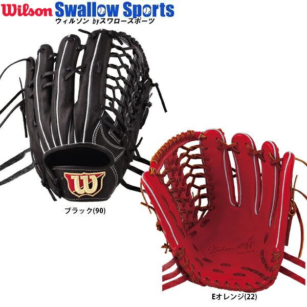 【あす楽対応】 送料無料 ウィルソン スタッフ 硬式グローブ グラブ Wilson Staff 外野手用 外野用 WTAHWS8WGx Wilson Staff 野球部 高校野球 硬式野球 部活 大人 野球用品 スワロースポーツ