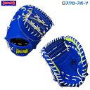玉澤 タマザワ ソフトボール ミット 一塁手用 小型 TSF-RY150WD 野球用品 スワロースポーツ