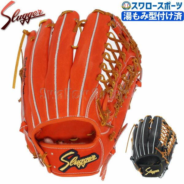 野球・ソフトボール, グローブ・ミット  ()) KSG-SPFKZ
