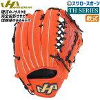 【あす楽対応】 ハタケヤマ HATAKEYAMA 軟式 グローブ グラブ 外野用 外野手用 大人 TH-G801V 軟式用 野球用品 スワロースポーツ