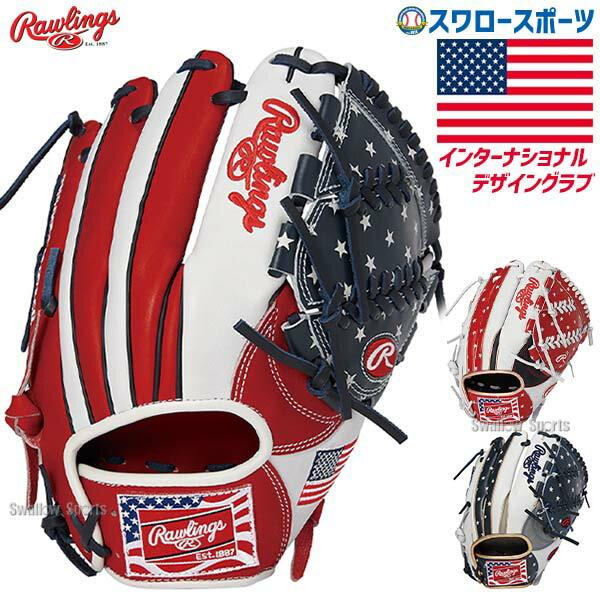 野球・ソフトボール, グローブ・ミット  HOH USA and GR1R4N64 Rawlings