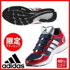 【あす楽対応】 adidas アディダス 限定 トレーニング シューズ アディピュア BB RUN TR CDS59 靴 シューズ 野球用品 スワロースポーツ
