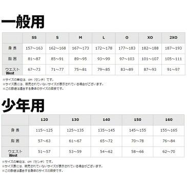 ミズノ グラウンドコート 09ジャパンモデル 52WM383 ウエア ウェア グランドコート ミズノ Mizuno 野球部 秋季大会 秋冬 野球用品 スワロースポーツ