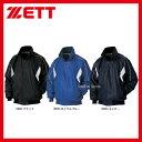 ゼット ZETT グラウンドコート BOG430 ウエア ウェア グランドコート ZETT 新入学 野球部 新入部員 野球用品 スワロースポーツ