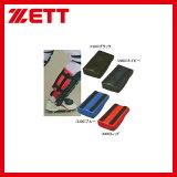 ゼット ZETT フットクッション BLL50A ZETT 野球用品 スワロースポーツ ■TRZ