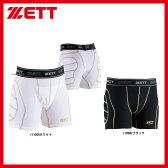 ゼット ZETT 少年用 スライディング パンツ BP23J ウエア ウェア アンダーシャツ ZETT 少年・ジュニア用 野球用品 スワロースポーツ■tai