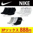 NIKE ナイキ 3P ソックス SX4702 コットン クッション ノーショウ モイスチャー マネジメント ウエア ウェア NIKE 靴下 野球用品 スワロースポーツ ■TRZ