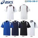 アシックス ベースボール ベースボールシャツ Tシャツ 半袖 2ボタン BAD014 ウェア ウエア スポーツ ファッション 野球部 メンズ 野球用品 スワロースポーツ