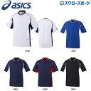 アシックス ベースボール ベースボールシャツ Tシャツ 半袖 2ボタン BAD020 ウェア ウエア スポーツ ファッション 野球部 メンズ 野球用品 スワロースポーツ
