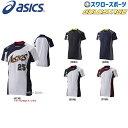 アシックス ベースボール ゴールドステージ ブレードシャツ Tシャツ 半袖 BAD101 ウエア ウェア asics 野球部 ランニング メンズ 野球用品 スワロースポーツ