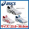 アシックス ベースボール ASICS 樹脂底 金具 スパイク SPEEDLUSTER スピードラスター LT SFS600 スパイク asics ★ktj 野球用品 スワロースポーツ fsp