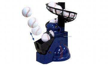 プロマーク バッティングトレーナー・トスマシーン HT-92 打撃練習用品 Promark 野球部 お年玉や、冬のボーナスのお買い物にも トレーニング 自主練 自主トレ 野球用品 スワロースポーツ