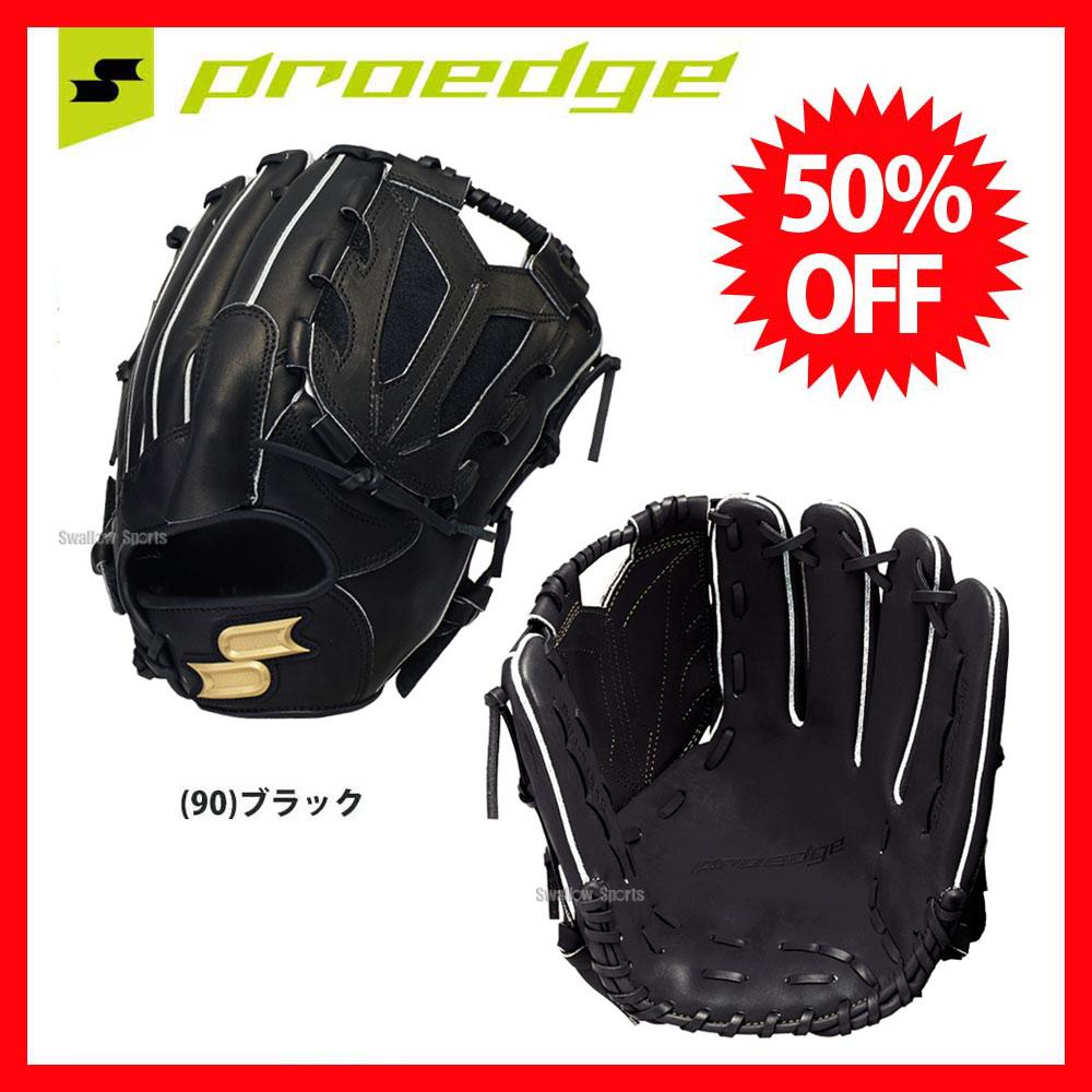グラブ PEN31418-90-L 右投用 プロエッジ 軟式グローブ 野球 ブラック SSK 全品7%OFFクーポン 一般用 投手用 2018年NEWモデル