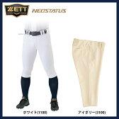 ゼット ZETT ネオステイタス ユニフォーム ショートパンツ BU802CP ウエア ウェア 野球用品 スワロースポーツ ■kyp GUH 【Sale】