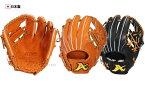 ATOMS アトムズ 硬式 グローブ グラブ 三塁手用 AKG-15 野球用品 スワロースポーツ