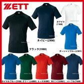 ゼット ZETT ハイブリッド アンダーシャツ 丸首 半袖 BO1710 ウエア ウェア アンダーシャツ ZETT 【Sale】 野球用品 スワロースポーツ GUS