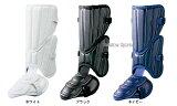 ミズノ フットガード 2YL918 Mizuno 野球部 野球用品 スワロースポーツ