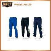 ゼット ZETT ウェア プロステイタス トレーニング パンツ BPRO210SP ウエア ファッション 野球用品 スワロースポーツ 【Sale】