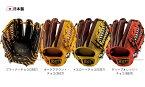 【あす楽対応】 ゼット ZETT 限定 軟式 グラブ プロステイタス オールラウンド用 BRGB30560 軟式グローブ 【Sale】 野球用品 スワロースポーツ