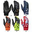 アンダーアーマー UA アンディナイアブル グローブ バッティング 手袋 1295579 UNDER ARMOUR 野球用品 スワロースポーツ