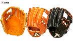 ATOMS アトムズ 硬式用 グローブ グラブ Global Line 内野手用 AGL-4 野球用品 スワロースポーツ