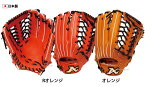 ATOMS アトムズ 硬式用 グローブ グラブ Global Line 外野手用 AGL-7 野球用品 スワロースポーツ
