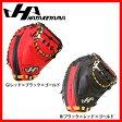 【あす楽対応】 ハタケヤマ 限定 軟式 キャッチャー ミット PRO-288 軟式用 捕手 野球用品 スワロースポーツ