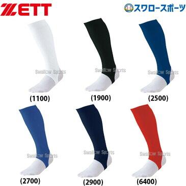 ゼット ZETT 超 ローカット ストッキング BK45A ウエア ウェア ZETT 野球部 お年玉や、冬のボーナスのお買い物にも 野球用品 スワロースポーツ