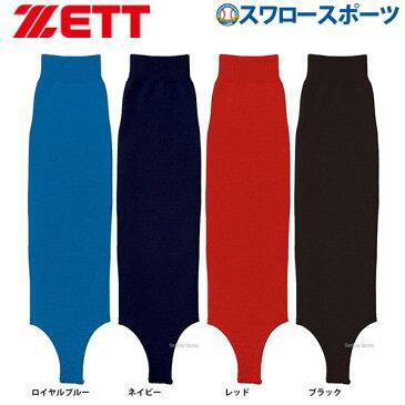ゼット ZETT 少年用 超超ローカット ストッキング BK87J 野球部 少年野球 お年玉や、冬のボーナスのお買い物にも 野球用品 スワロースポーツ
