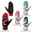 【あす楽対応】 久保田スラッガー バッティング手袋(両手組) S-707K 野球用品 スワロースポーツ
