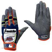 【あす楽対応】 フランクリン 限定 バッティンググローブ CFX カブレラモデル 両手用 20655 バッティンググラブ バッティンググローブ 野球用品 スワロースポーツ