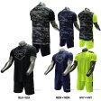 アンダーアーマー UA 9 STRONG SS Tシャツ ハーフパンツ 上下セット 1295468-1295469 トップス スポーツ ウェア ウエア ファッション 野球用品 スワロースポーツ