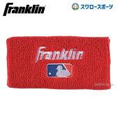 フランクリン リストバンド(両手) 23351C2RD スポーツウェア ファッション 野球用品 スワロースポーツ