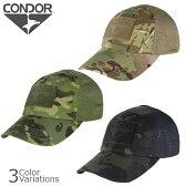 CONDOR OUTDOOR(コンドル アウトドア) メッシュ タクティカル キャップ Mesh Tactical Cap TCM