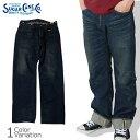 1922年頃のジーンズをリアルな質感で再現!SUGAR CANE & Co.(シュガーケーン)14oz. SUGERCANE...