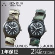 BENRUS(ベンラス) BR763 迷彩バンド ミリタリーウォッチ 腕時計 【正規品】【1年保障】64695/64708
