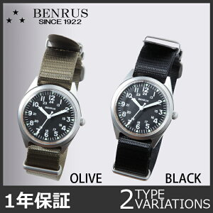 BENRUS(ベンラス)BR763SSステンレスミリタリーウォッチ腕時計【正規品】【1年保障】64376/64381