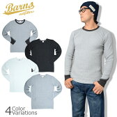 BARNS OUT FITTERS(バーンズ アウトフィッターズ) BIG WAFFLE THERMAL VINTAGE LONG SLEEVE CREW NECK TEE SHIRTS サーマル BR-3050