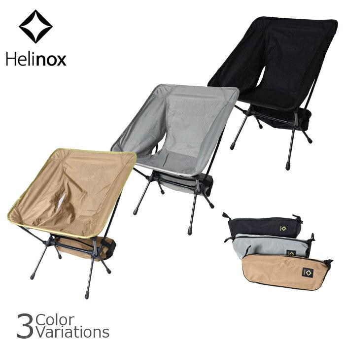 Helinox(ヘリノックス) Tactlical Chair(タクティカルチェア)