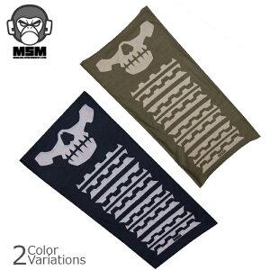 Mil Spec Monkey(ミルスペックモンキー) Skull Mask Multi-wrap スカルマスク マルチラップ wrap-00005【ヤマトメール便】