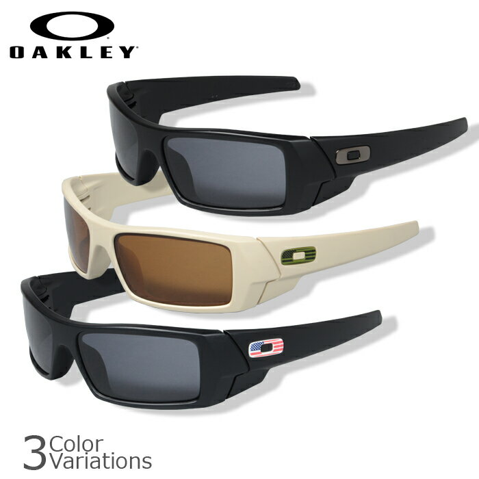 476ba49c76 where to buy oakley si gascan sunglasses b4094 2e071
