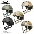 ops-core(オプスコア) FAST Carbon Helmet(FASTカーボンヘルメット)