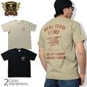 Tシャツ/アメリカンスナイパー/SEALS/シールズ/AMERICAN/SNIPERSWAT ORIGINAL(スワットオリジ...