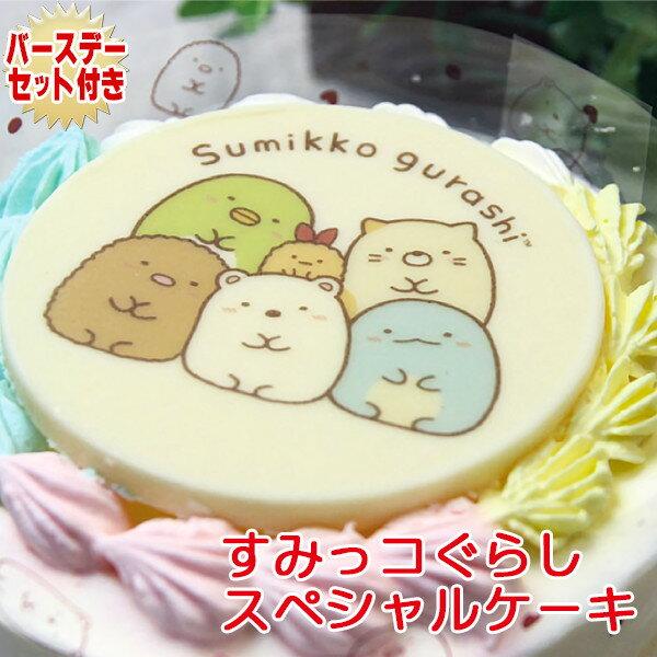 ケーキ, 写真・イラストケーキ 412