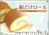 絹どけロール(菓子工房koizumiオリジナルロールケーキ)