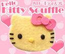キティ大好きなあなたに贈るこいづみのキティケーキ第2弾!!ハローキティ スフレ ケーキ【レビ...