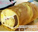 1ロールで様々な味わいを楽しめる【世界に1つの訳ありケーキ】ロールdeロール〜わけありシューロールケーキ〜