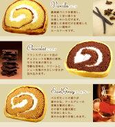ロイヤルケーキ(15個セット)